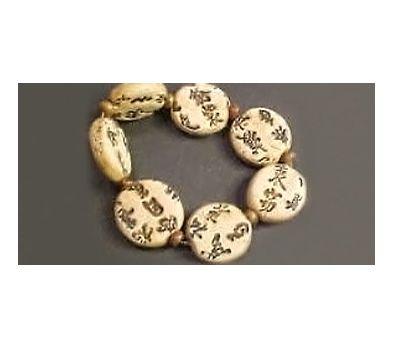 Sculpey Premo™ Asian Bead Bracelet
